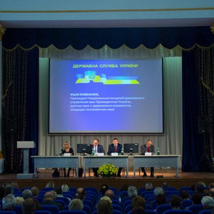 Модернізація державної служби в умовах реалізації політики європейської інтеграції